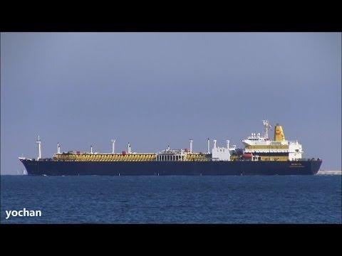 Embedded thumbnail for LNG Tanker: BEBATIK (Owner: STASCO - Shell, Built: 1972, IMO: 7121633) Underway