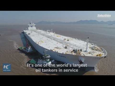 Embedded thumbnail for New record! 376,000 tons of crude oil unloaded at SE China port
