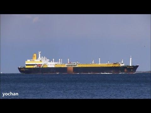 Embedded thumbnail for Very old LNG Tanker: BELANAK (Owner: STASCO - Shell. Built: 1975, IMO: 7347768) Underway