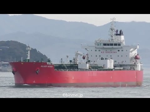 Embedded thumbnail for TRISTAR TRANSPORT (UNITED ARAB EMIRATES ) oil/chemical tanker SILVER HESSA sailed the Kanmon Strait