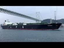 Embedded thumbnail for YUHSAN - JX Ocean LPG tanker