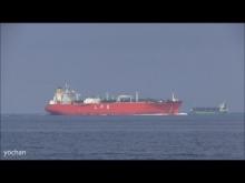 Embedded thumbnail for LPG Tanker - VLGC: HELLAS FOS