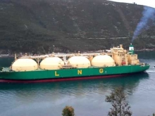 Embedded thumbnail for LNG BAYELSA ENTRANDO EN LA RIA DE FERROL EL DIA 19 DE ENERO DE 2012