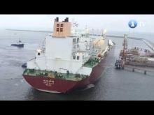 Embedded thumbnail for Pierwsza dostawa LNG z Kataru dotarła do Polski