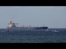 "Embedded thumbnail for Crude Oil Tanker""CHOKAISAN"" Irago Strait by Test Plan"